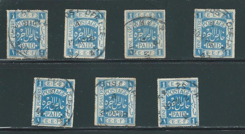 Palestine Scott #2 Bale #3 Used lot of 7 Different Cancels