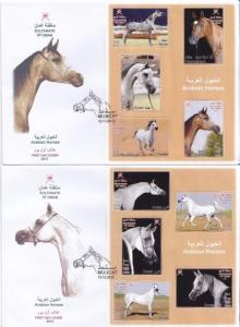 SULTANATE OMAN ROYAL ATABIAN HORSES MINI SHEET PLUS FIRST DAY COVER COMPLETE SET
