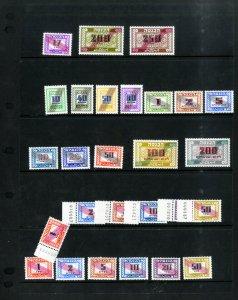Israel 27 Scarce Revenue Stamps XF OG NH