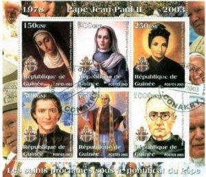 Guinea 2003 Pope John Paul II 25th Anniversary 6 Stamp Sheet 7B-2012