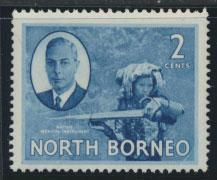 North Borneo  SG 357 SC# 245 MNH   see scan