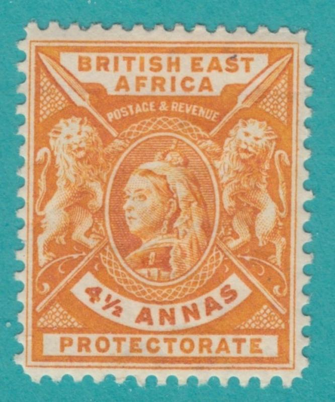 BRITISH EAST AFRICA 74 MINT HINGED OG *   NO FAULTS VERY FINE !