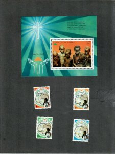 Biafra Sc#22-26 M/NH/VF, Cv. $59.50