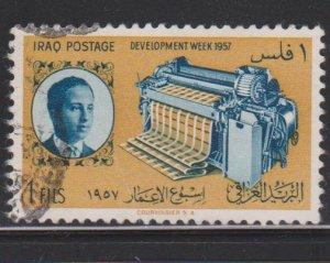 Iraq Sc#167 Used