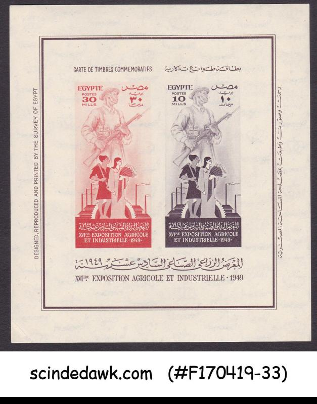 EGYPT - 1949 16th AGRICULTURAL & INDUSTRIAL EXPO SCOTT#279 MIN/SHT MNH