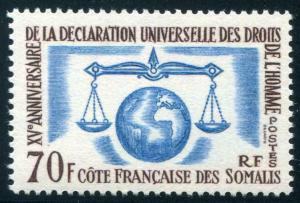 HERRICKSTAMP SOMALI COAST Sc.# 300 1963 Human Rights Scott Retail $8.00