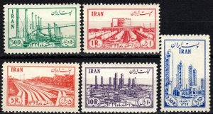 Iran #970-74 F-VF Unused CV $46.00 (X7070)