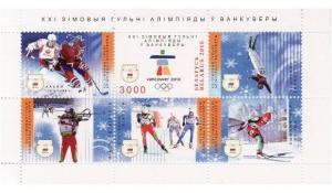 Belarus - Olympic Games - 6 Stamp  Sheet  2F-002
