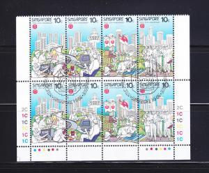 Singapore 484 Pair Set U National Trade Unions (C)