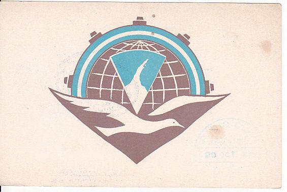 1966 Argentina Orcadas Island Military signed official matter QSL card Antarctic