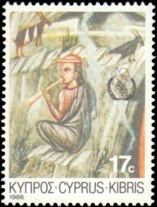Cyprus #681-683, Complete Set(3), 1986, Art, Never Hinged