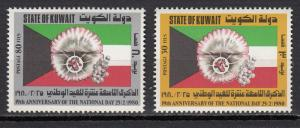 Kuwait - 1980 National Day Sc# 807/808 - MNH (692N)