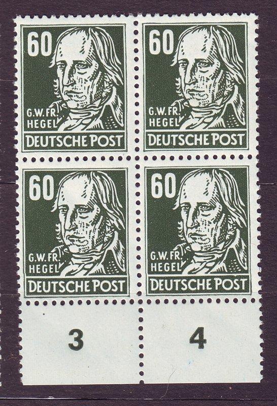 J23544 JLstamps 1953 germany DDR blk/4 mnh #133 hegel wmk 297