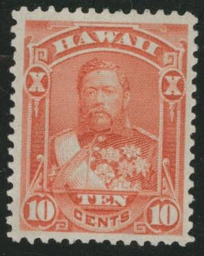 HAWAII Scott 45 MH*1883 stamp with VF-XF centering CV$42.50