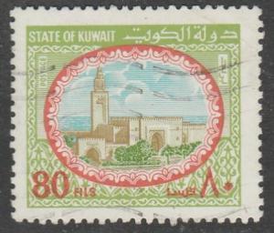 Kuwait  1981  Scott No. 860  (O)
