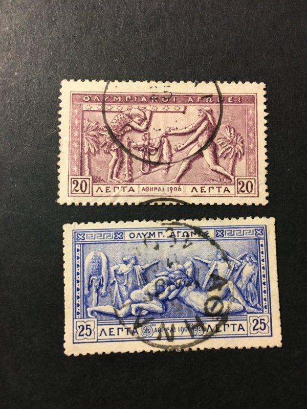Greece sc 189-190 u