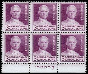 Canal Zone Scott 117 Plate Block (1934) Mint NH VF C