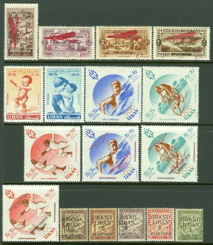 EDW1949SELL : LEBANON 1926-62 Sc #CB1-4, 10-17, J1-5 Cplt sets VF MOG Cat $100