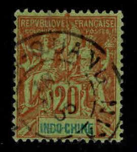 Indo-China Scott 12 Used Navigation & Commerce stamp