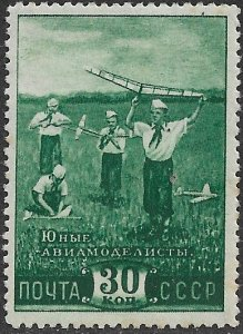 RUSSIA USSR 1948 30k FLYING MODEL PLANES Young Pioneers Issue Sc 1284 MH