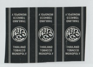 Thailand revenue fiscal stamp 3-23-g5