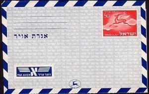 ISRAEL 50pr Airletter / aerogramme fine unused.............................32133