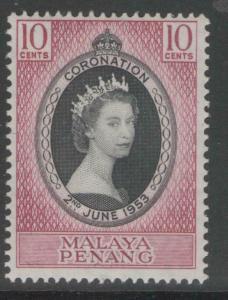 MALAYA PENANG SG27 1953 CORONATION MNH