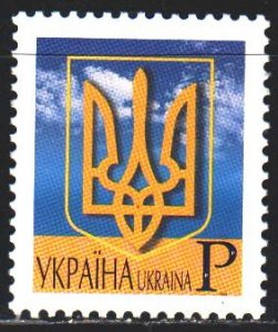 Ukraine. 2006. 751A II. Coat of arms of Ukraine, standard. MNH.