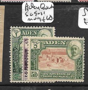 ADEN QUAITI  (P1109B) SG 9-11  MOG