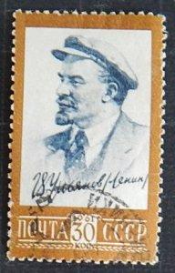 Lenin, (1220-T)