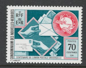 French New Hebrides 1974 Centenary of the UPU Scott # 212 MH