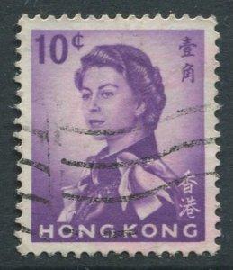 STAMP STATION PERTH Hong Kong #204 QEII Definitive Issue FU 1962