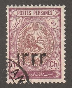 Iran/Persia  stamp, scott# 548  used, overprint black, crj-276