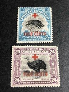 North Borneo Scott B38 B41 Mint OG CV $14.75