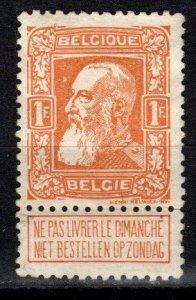 Belgium #90  Unused CV $110.00 (X205)