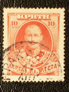 Crete #76 used