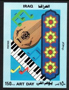 1988 Iraq Art Day imperf S/S souvenir sheet MNH Sc# 1311
