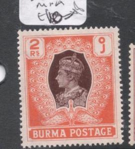 Burma SG 61 MNH (3dku)