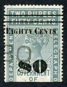 Ceylon QV SGT99 80c on 2r50c Grey Telegraph Stamp Wmk Crown CA (Narrow)
