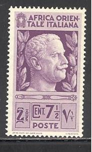 Italian East Africa Sc # 3 mint never hinged
