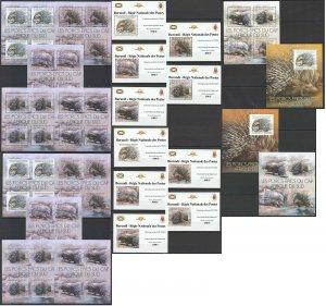 BU48 IMPERF,PERF 2012 BURUNDI ANIMALS SOUTH AFRICAN PORCUPINE !!! 12BL+12KB MNH