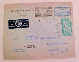 SYRIA REVENUE STAMP USED FOR POSTAGE TAX 1949 ALEP TO USA