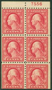EDW1949SELL : USA 1916 Scott #463a Scarce Position D. Mint Never Hinged Cat $240