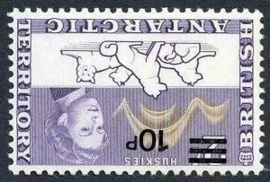 British Antarctic Territory SG34w 1971 10p on 2/- Wmk INVERTED U/M RARE