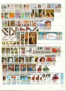 COOK ISLANDS; QEII early 1950s-70s Accumulation fine Mint & used LOT
