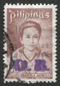 PHILIPPINES 60s used Double O.B. Proviaional Official Overprint Error