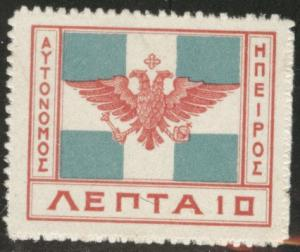EPIRUS Scott 17 mh* 1914 FLAG stamp