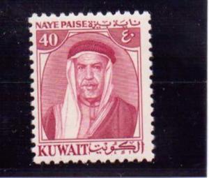 Kuwait  Scott#  145  MNH