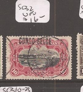 Belgian Congo SC 32 VFU (3cgb)