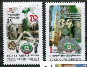 2010 TURKISH CYPRUS - ISLAMIC CONFERENCE  - UMM STAMPS